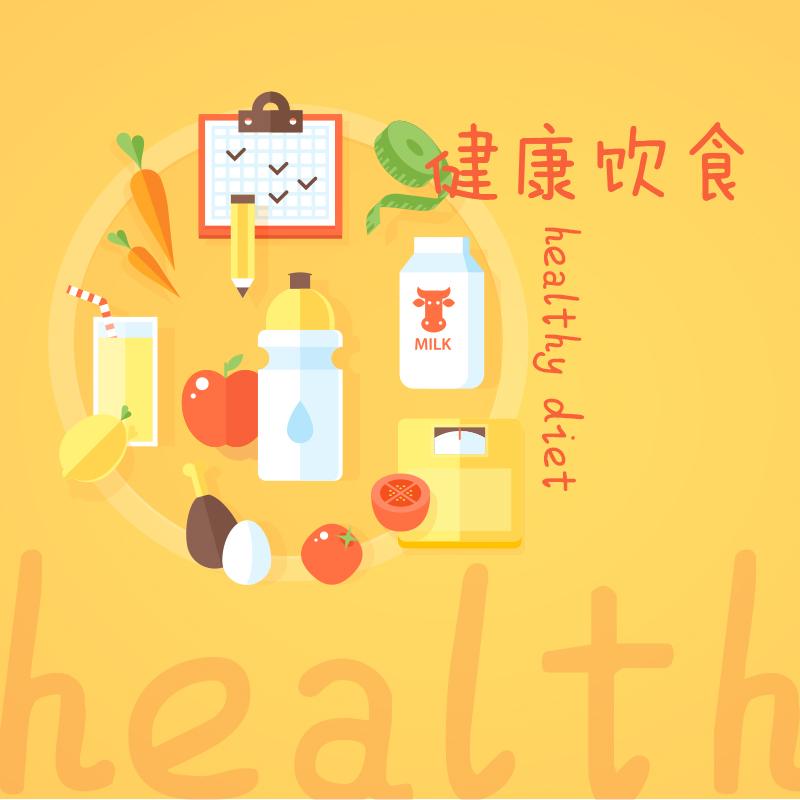 食用菌为我们健康保驾护航